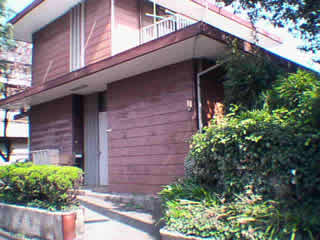 [The 47 Labs headquarters: a typical upper-middle class  residence found in suburban Tokyo]