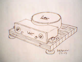 [An early drawing of Kimura's amplifier]