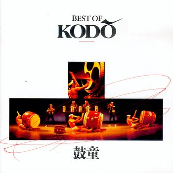 [Best of Kodo]