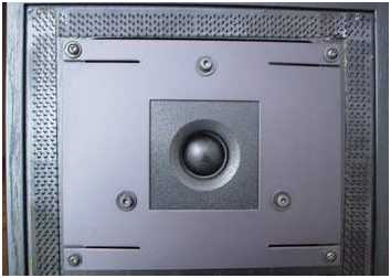 [Naim Audio IBL tweeter]