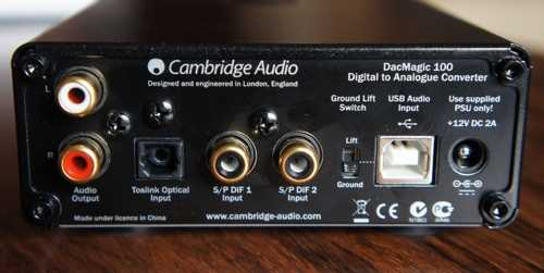 [Cambridge Audio DacMagic 100 Rear]
