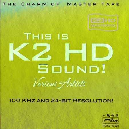 [JVC K2HD new CDs]