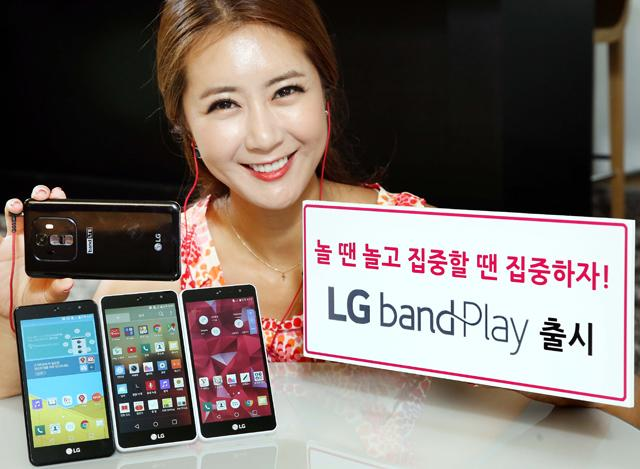 [LG Band Play audiophile smartphone]
