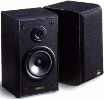 infinity reference speakers. [infinity ref 1 mkii] infinity reference speakers f