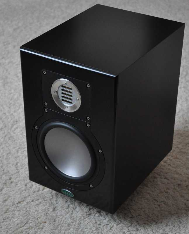 [Unity Audio Rock HiFi active loudspeaker- front view]