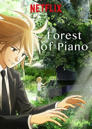 [Forest of Piano]